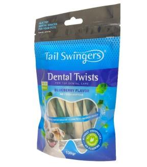 Pet Interest Tail Swingers Dental Twists - Blueberry Flavor