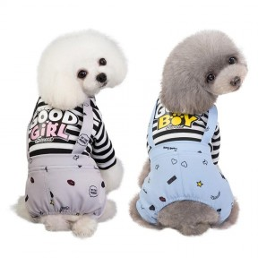 Pets. Love. Earth Pet Pajama with Strap