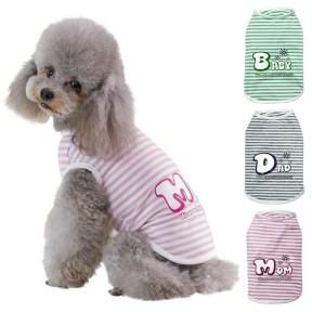 Pets. Love. Earth Pet Vest