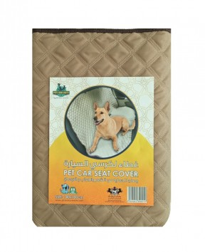 Pets.Love.Earth Car Backseat Mat